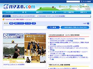 公益財団法人横浜市体育協会様 情報提供・交流サイト